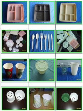 ظروف و وسایل یکبار مصرف