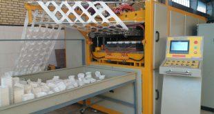 ظروف یکبار مصرف در باباسلمان شهریار