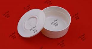 ظروف یکبار مصرف گیاهی کاسه