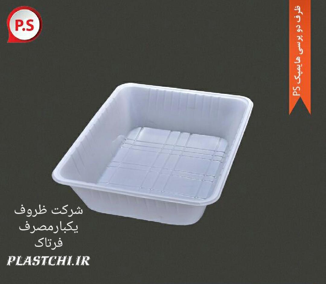 ظروف یکبار مصرف هایمپک