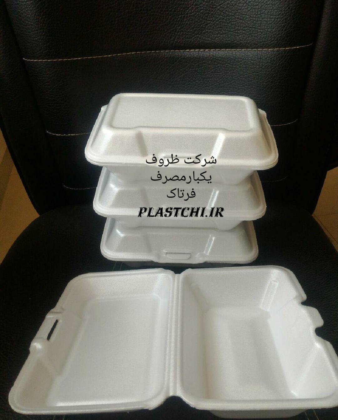 پخش عمده ظروف یکبار مصرف فوم