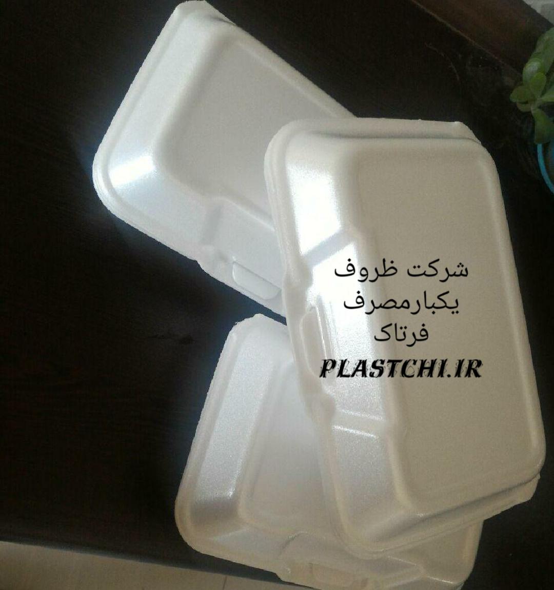 قیمت ظروف یکبار مصرف غذای درب دار فومی
