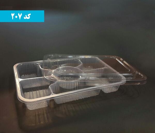 ظرف یکبار مصرف چند قسمتی در دار