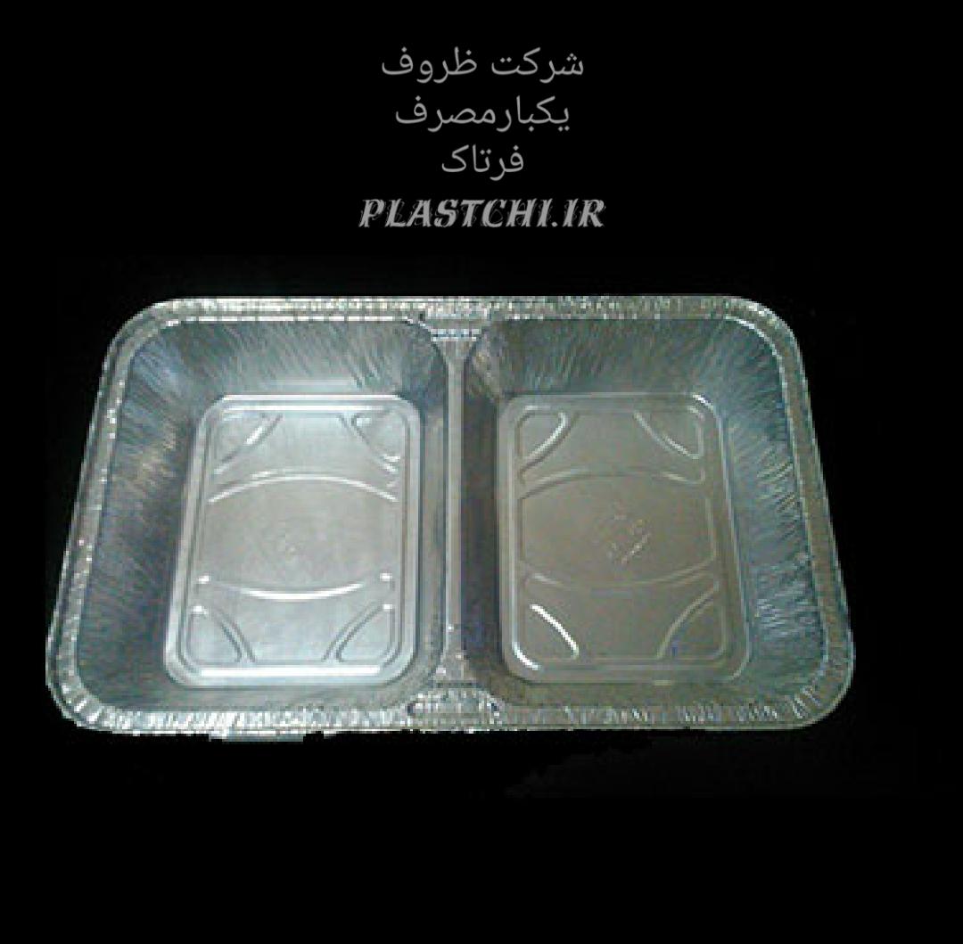 قیمت ظروف یکبار مصرف آلومینیومی در تهران