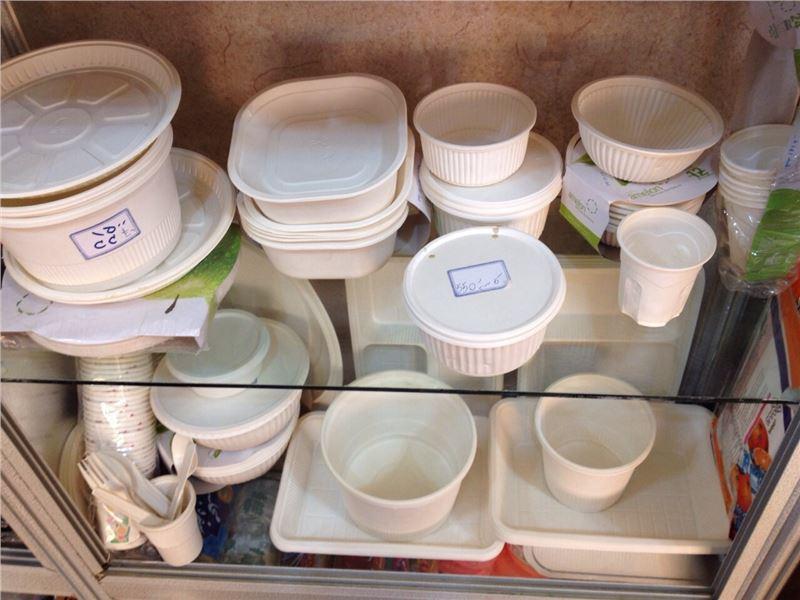 ظروف یکبار مصرف گیاهی آلومینیومی