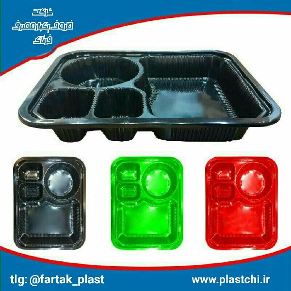 نمایندگی فروش ظروف یکبار مصرف تهران