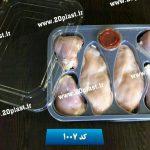 ظروف یکبار مصرف بسته بندی مرغ
