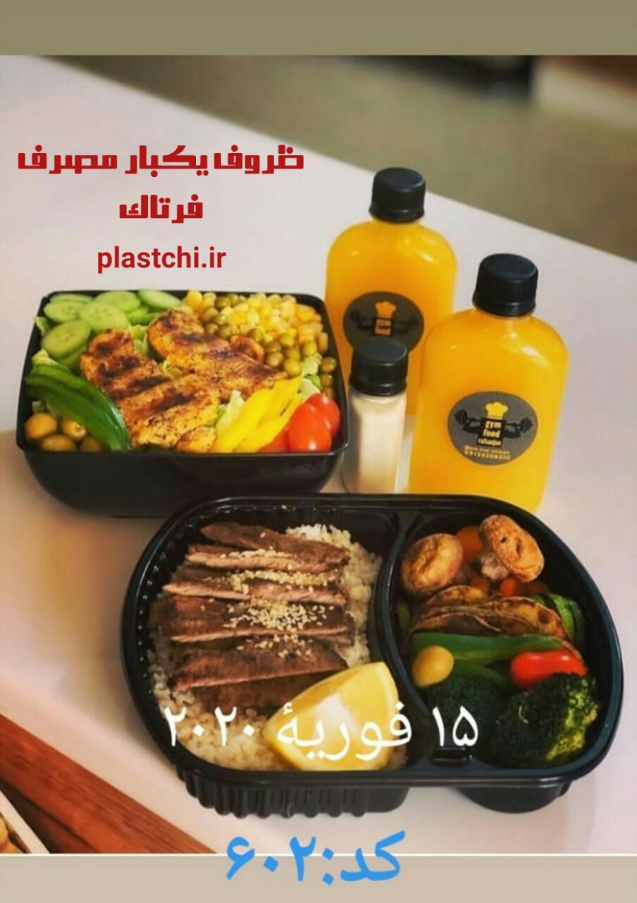 تولید کنندگان ظروف یکبار مصرف pp