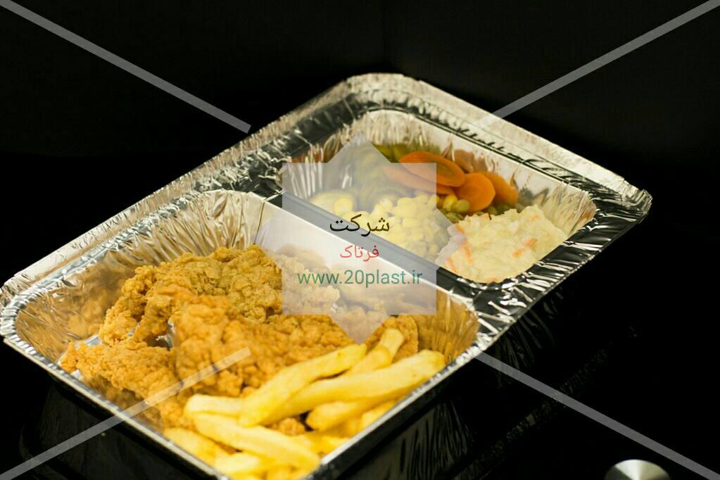 ظرف غذا آلومینیوم
