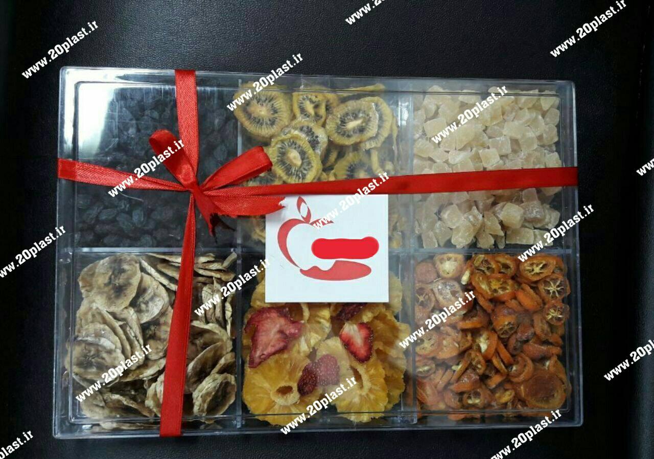 خرید ظروف بسته بندی خشکبار
