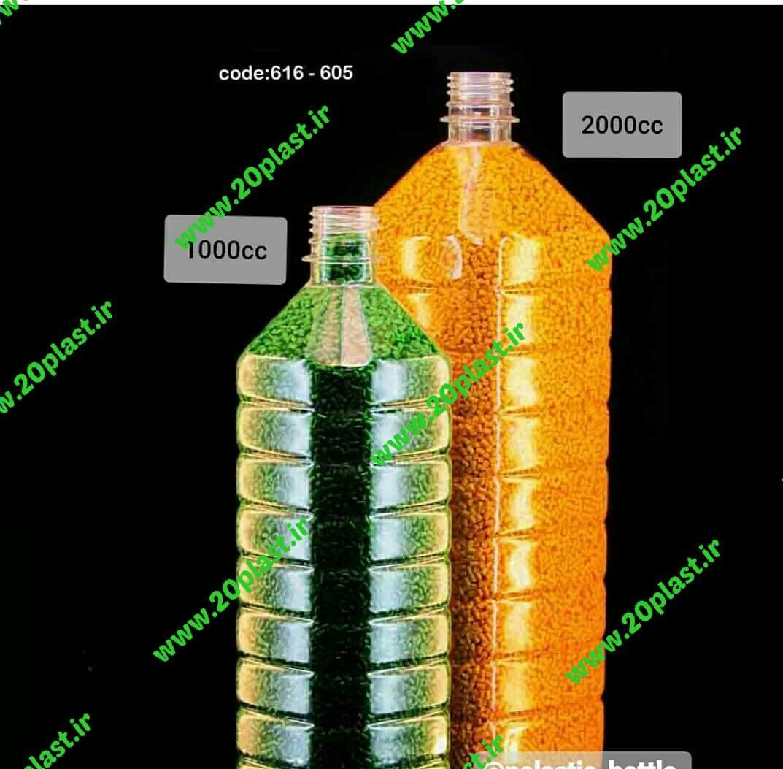 فروش انواع بطری پلاستیکی