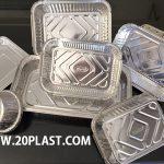 قیمت روز ظروف یکبار مصرف آلومینیومی