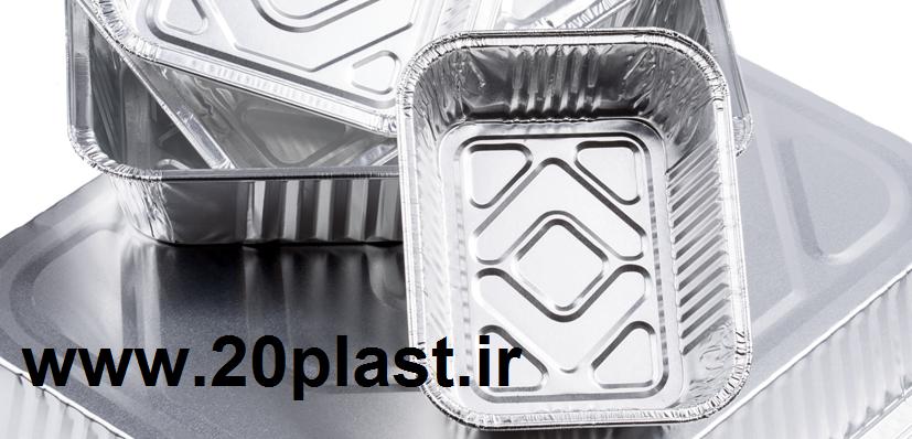 شرکتهای تولید ظروف آلومینیومی