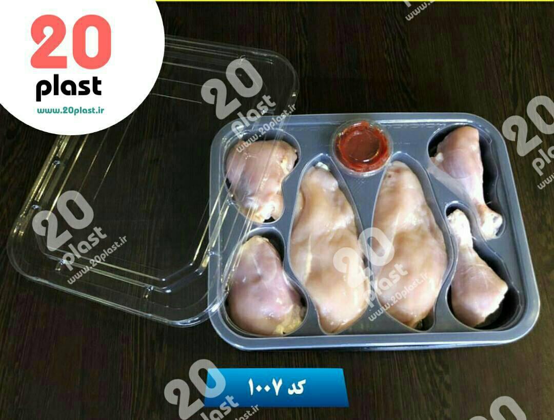 ظروف بسته بندی مرغ