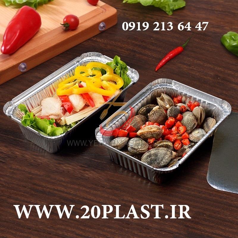ظرف غذا یکبار مصرف درب دار آلومینیوم