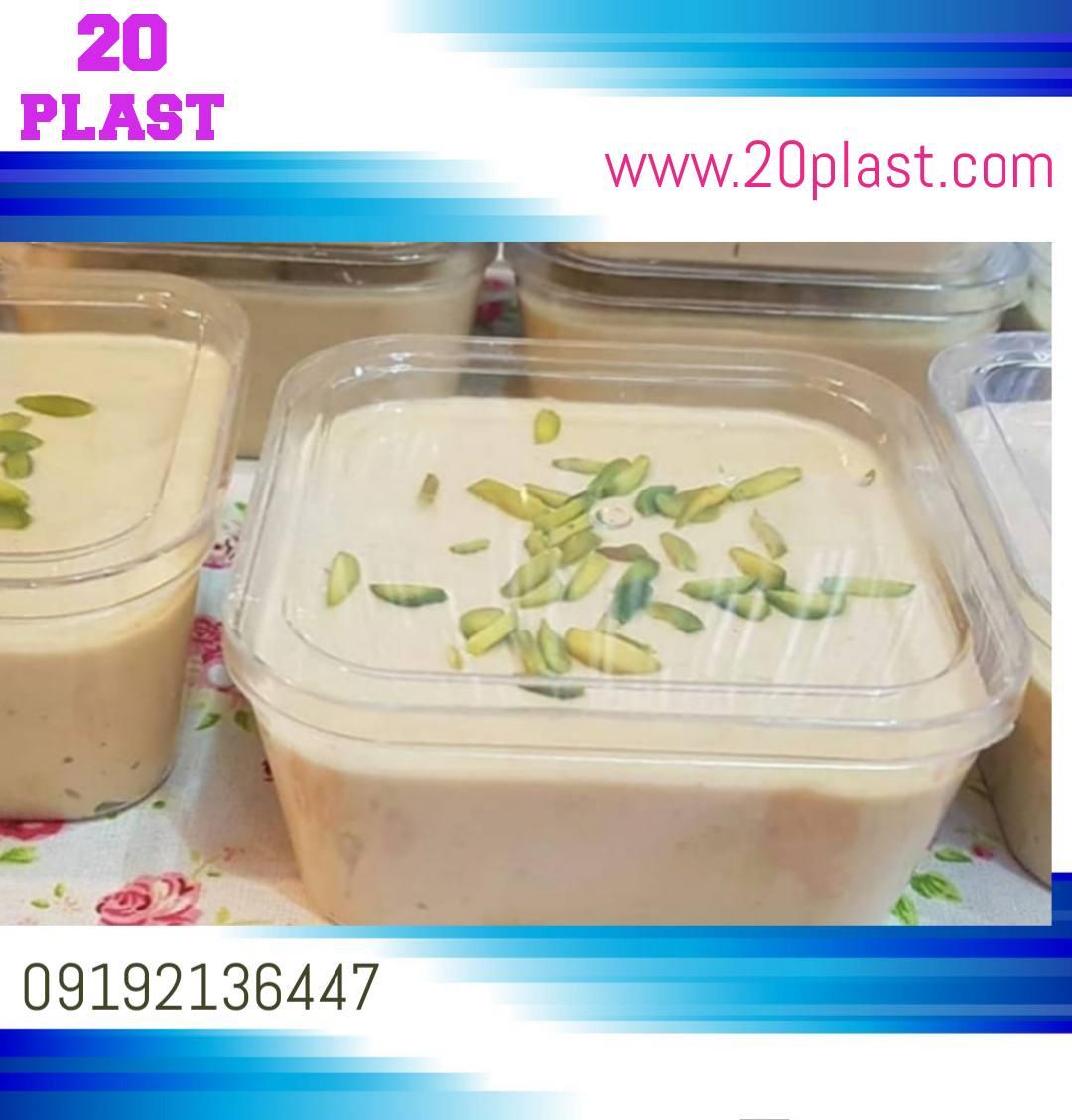 فروش ظروف یکبار مصرف لوکس