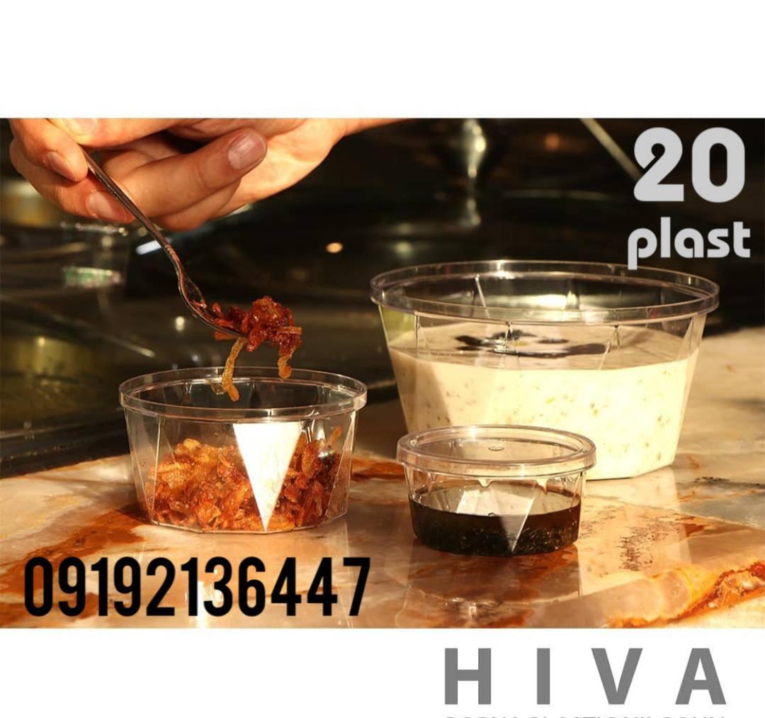 ظروف یکبار مصرف شفاف
