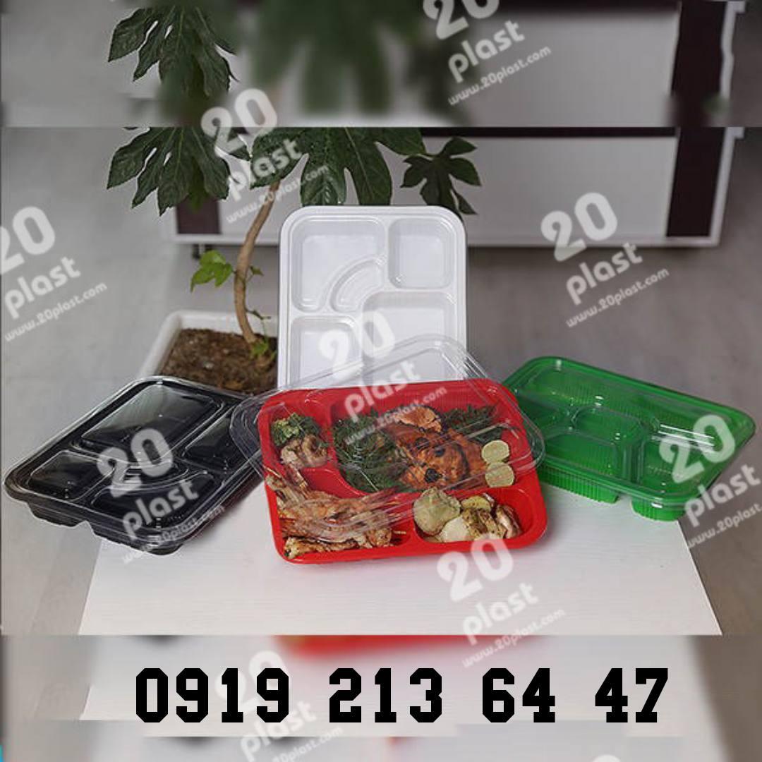 ظروف یکبار مصرف کترینگ
