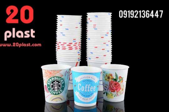 پرکاربرد ترین مدل های لیوان یکبار مصرف کاغذی