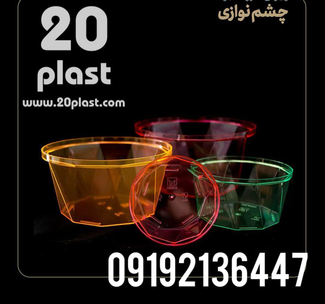 قیمت ظروف یکبار مصرف لوکس شفاف درب دار