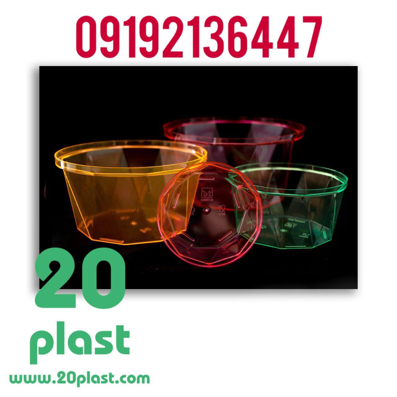 ظروف یکبار مصرف رنگی