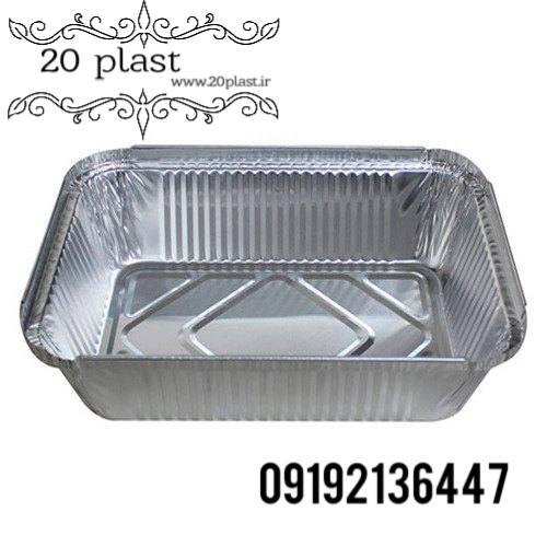 ظروف یکبار مصرف آلومینیوم سنگین