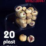 خاص ترین ظروف بسته بندی لیوانی کریستالی