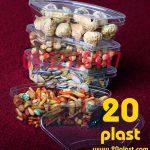 فروش عمده ظروف پلاستیکی بسته بندی شفاف
