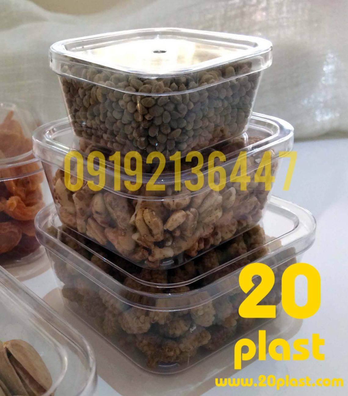 ظروف بسته بندی شفاف کریستالی درب دار