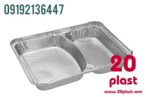 فروش ظروف یکبار مصرف آلومینیوم