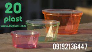 کارخانه ظروف یکبار مصرف رنگی شیشه ای
