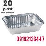 فروش ظرف یکبار مصرف آلومینیومی در دار ویژه