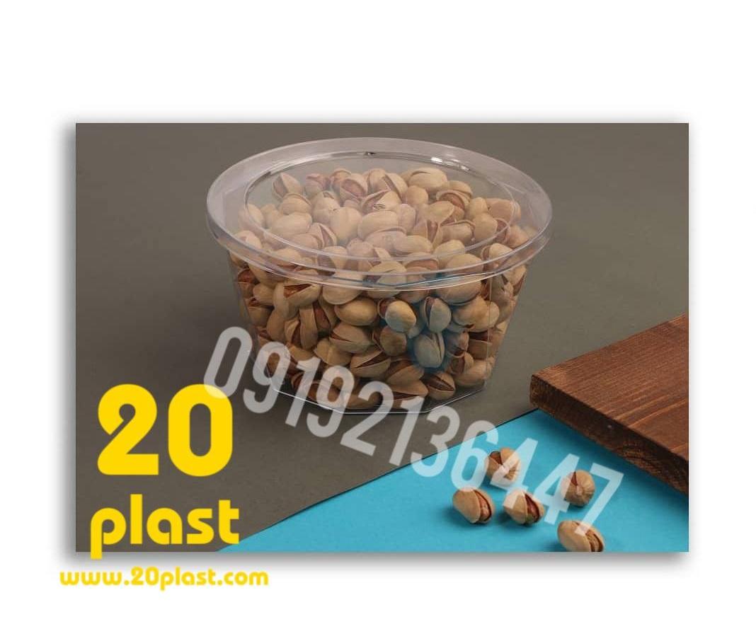 ظروف یکبار مصرف بسته بندی مدل جدید