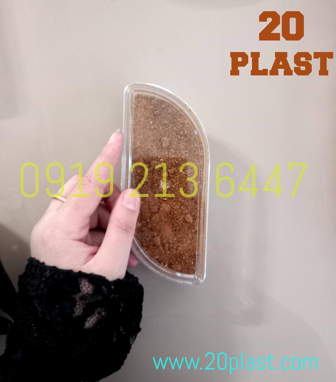 تولید ظرف بسته بندی جدید کریستالی زعفران