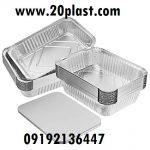 ظروف یکبار مصرف ارزان آلومینیوم