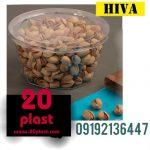 فروش ظروف یکبار مصرف گرد درب دار شفاف