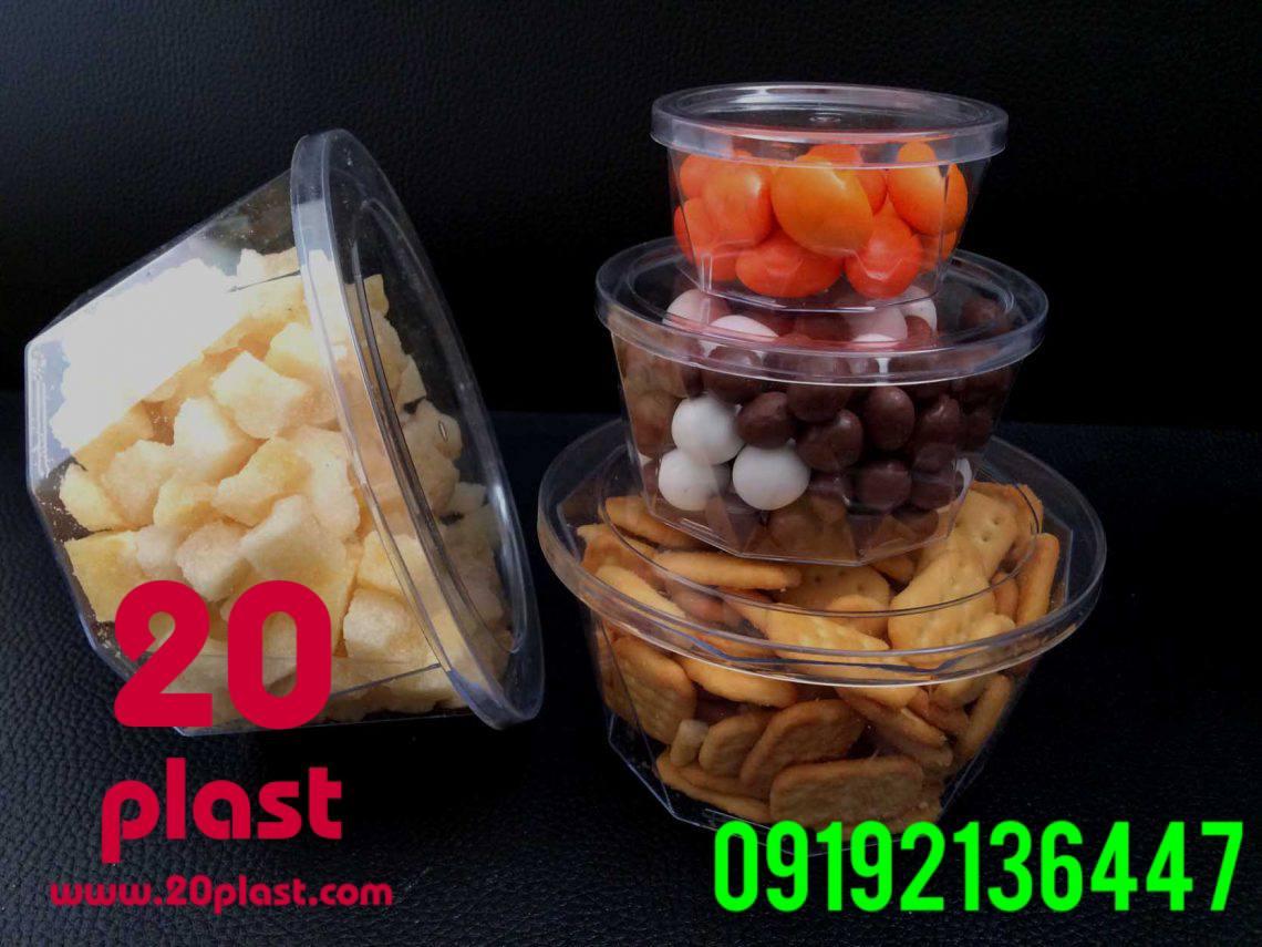 ظروف یکبار مصرف گرد کریستالی بسته بندی
