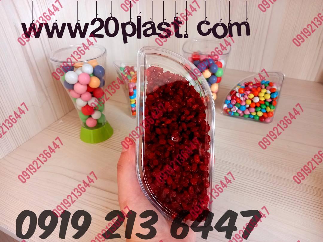 ظرف مناسب بسته بندی زرشک صادراتی