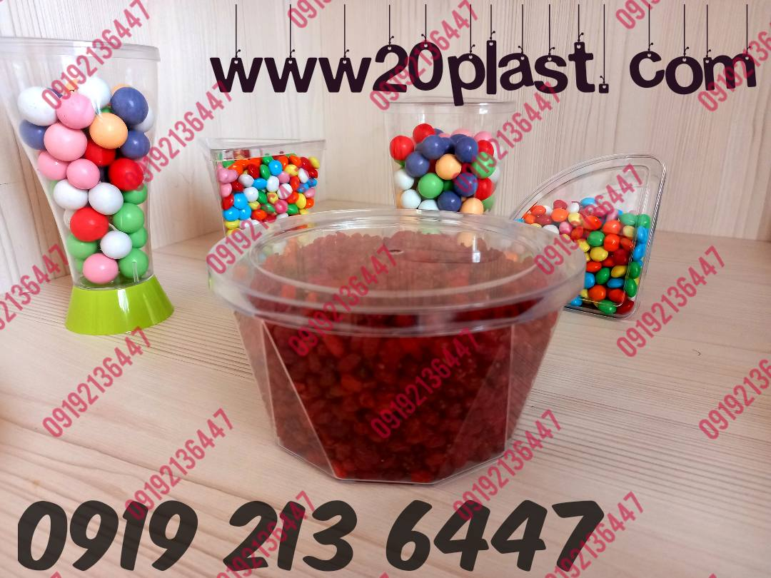 تولید ظروف بسته بندی زرشک