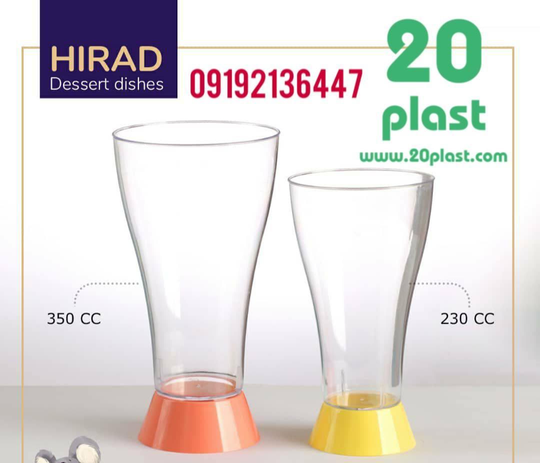جدیدترین لیوان یکبار مصرف ۲۵۰ سی سی