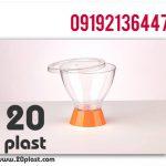 قیمت ظرف دسر یکبار مصرف در دار