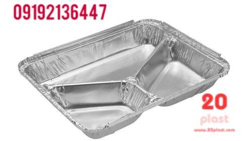 انواع ظروف آلومینیومی چند قسمتی
