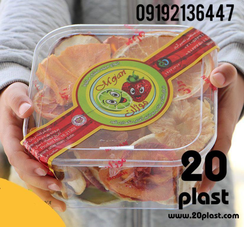 فروش ظروف بسته بندی فانتزی مربعی
