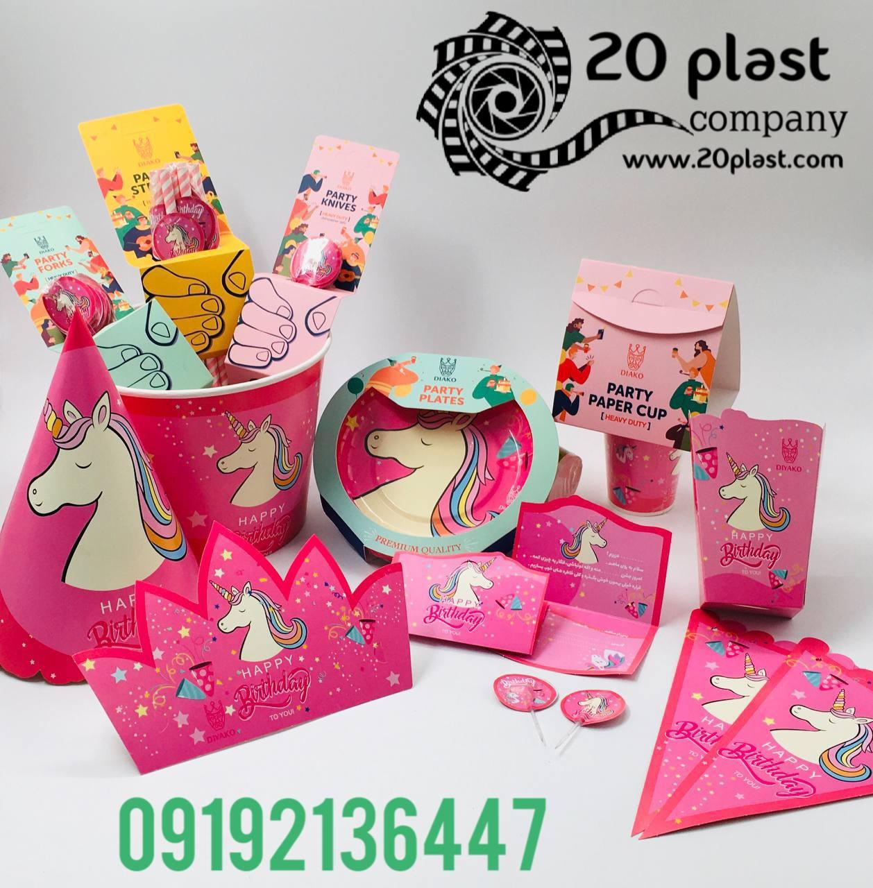 محصولات تم تولدی کاغذی