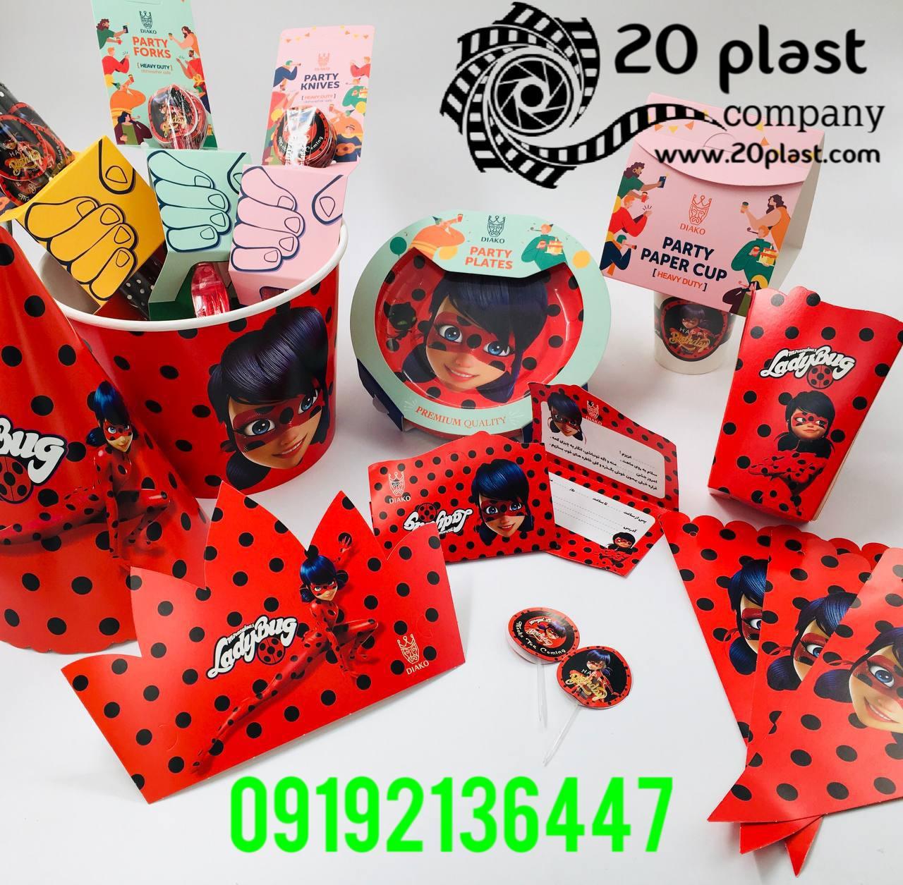فروش ظروف تم تولد کاغذی دخترانه