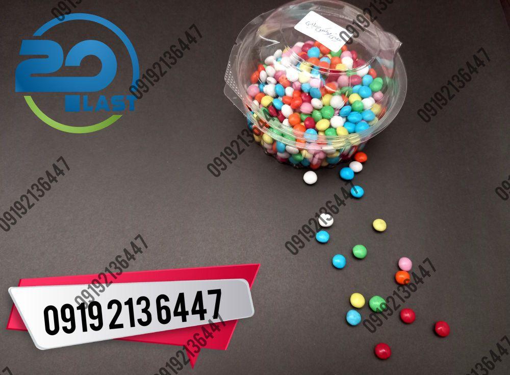 خرید عمده انواع ظروف بسته بندی صادراتی