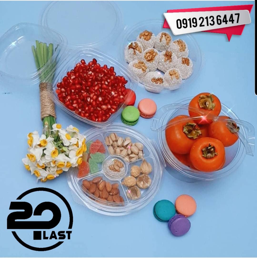 فروش عمده ظروف پریما پلاست