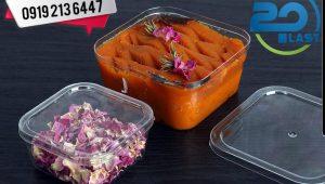 ظروف یکبار مصرف ۲۰۰ گرمی لوکس