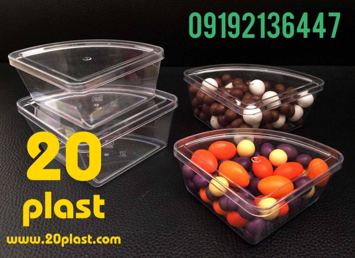 تولید بهترین ظروف طلقی بسته بندی شکلات